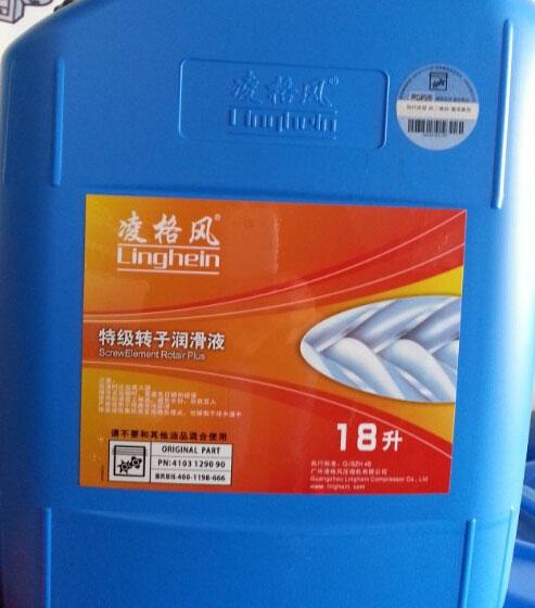 凌格風空壓機潤滑油