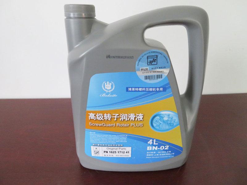博萊特(te)空壓機4L潤滑油