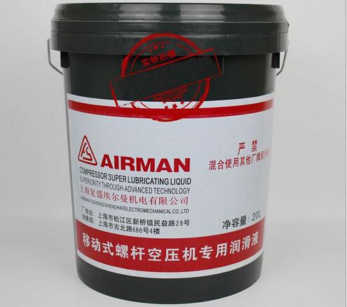 復盛埃爾曼(man)空壓機潤滑油