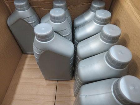 空壓機積碳(tan)清洗劑